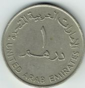 United Arab Emirates, One Dirham 1987, VF, WO2662
